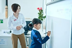 English: Teaching and Learning