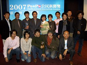 2007 PeoPo Citizen Journalism Award